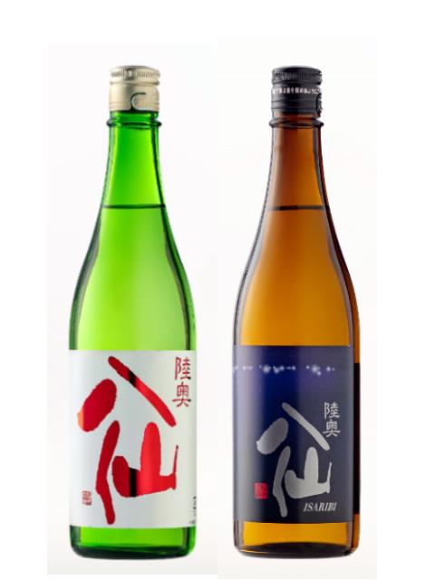 陸奥八仙 ギフトセット(ISARIBI・赤ラベル)【日本酒ギフト】