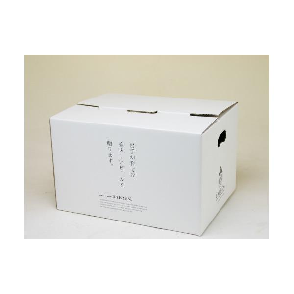 ベアレン12本用ギフトボックス