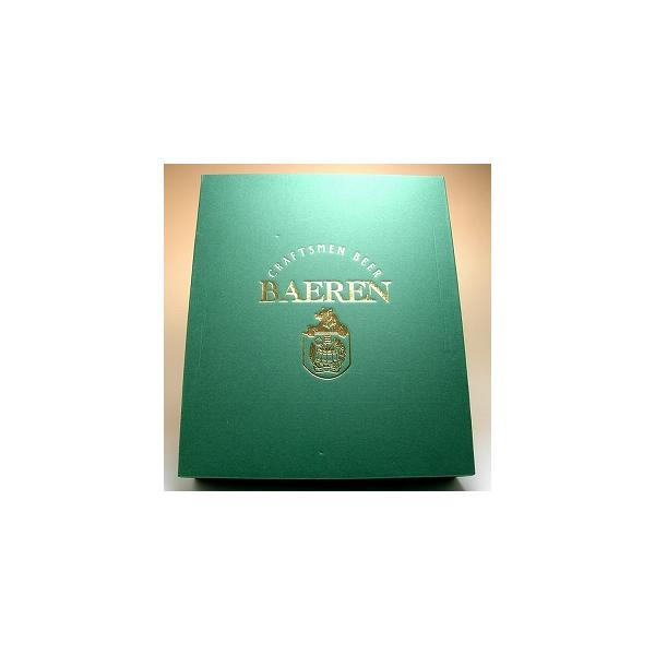 ベアレン8本用ギフトボックス