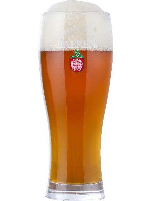 ベアレン パンプキンウィート(グラス)ト330