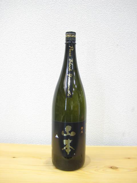 白瀑 純米吟醸山本 ピュアブラック(火入)1800