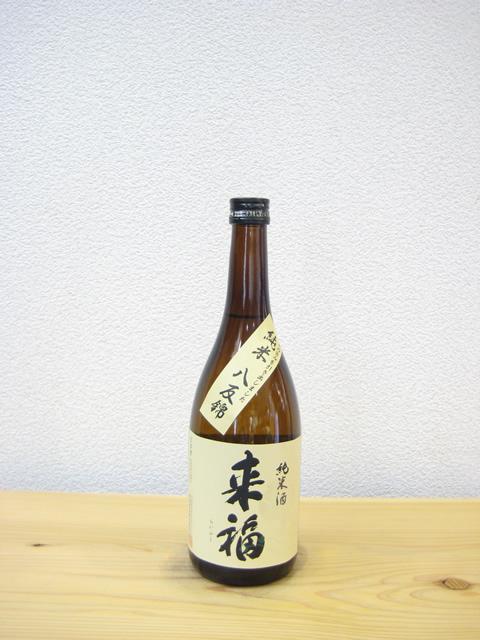 来福 純米酒 八反錦720