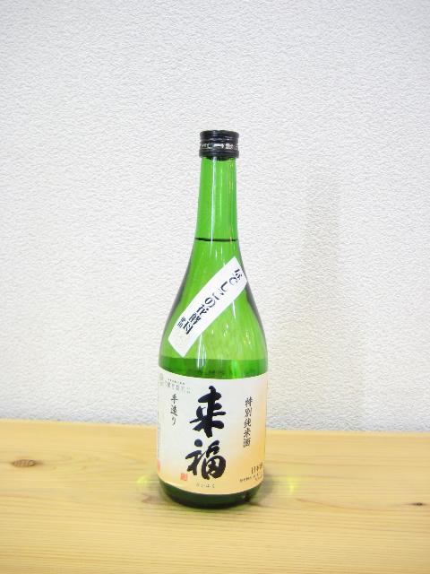 来福 特別純米酒 なでしこ720