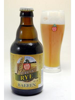 ベアレン ライ麦ビール