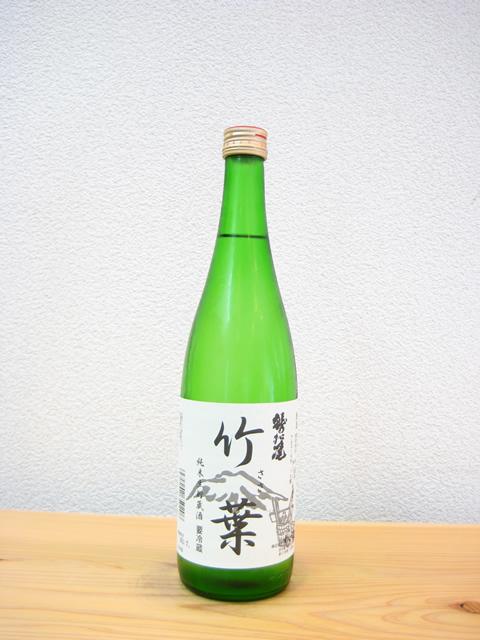 鷲の尾 純米生貯蔵酒 竹葉(ささ)720