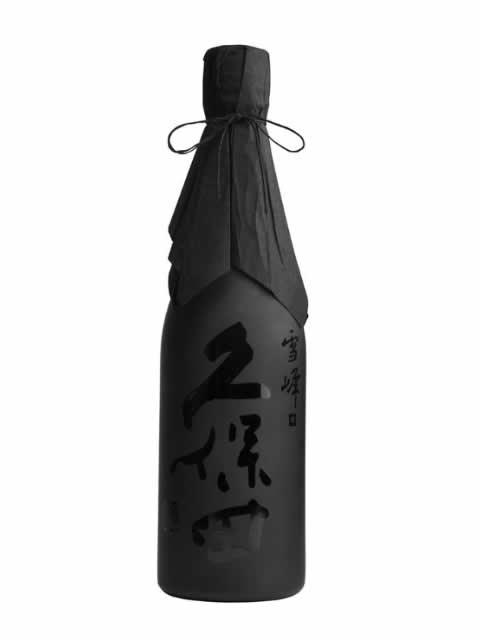 久保田 雪峰ボトル