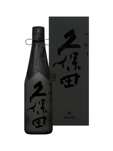 久保田 雪峰ボトル&化粧箱