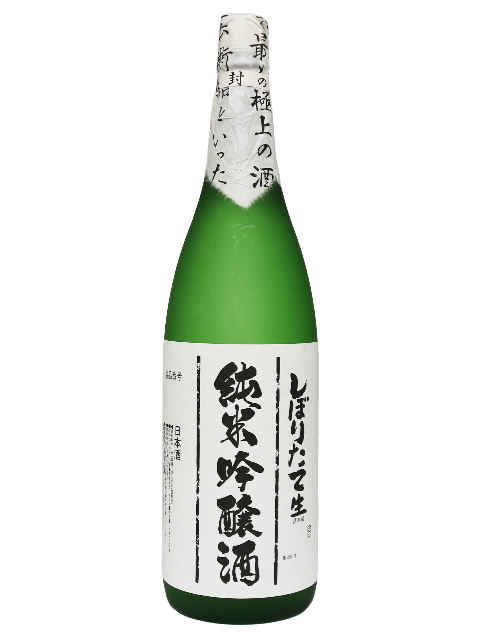 鷲の尾 しぼりたて純米吟醸酒1800