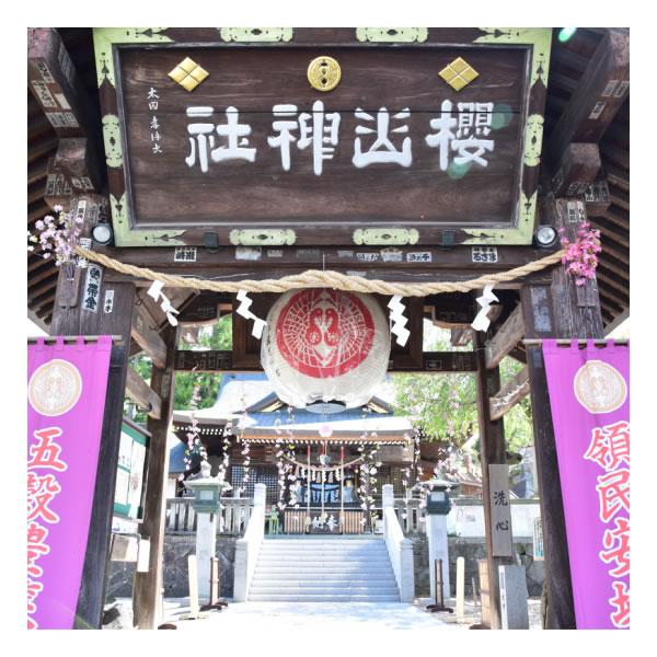 七福神 アマビエイメージc