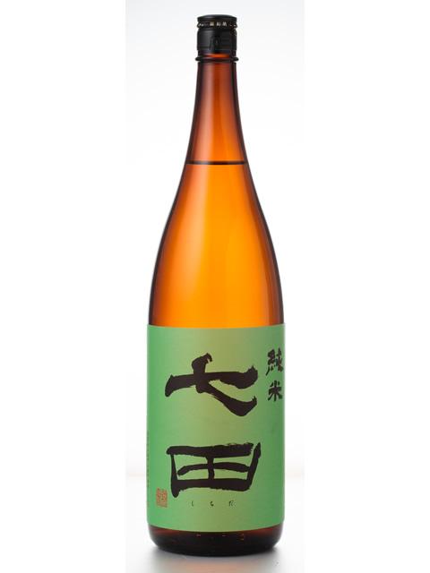 七田 純米1800