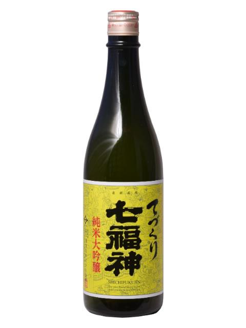 純米大吟醸 てづくり七福神720