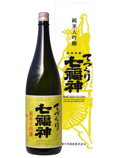 純米大吟醸 てづくり七福神(箱付)1800