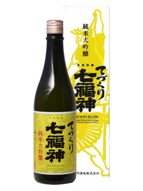 純米大吟醸 てづくり七福神(箱付)720