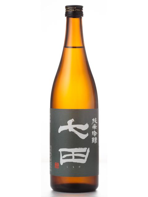 七田 純米吟醸720