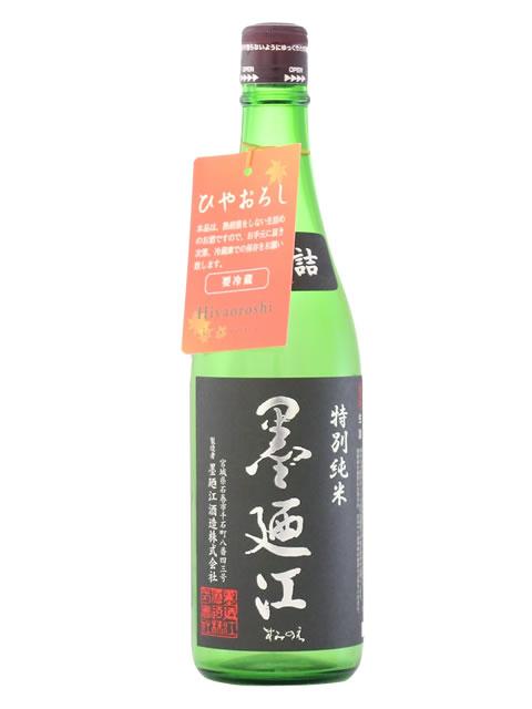 墨廼江 特別純米ひやおろし720
