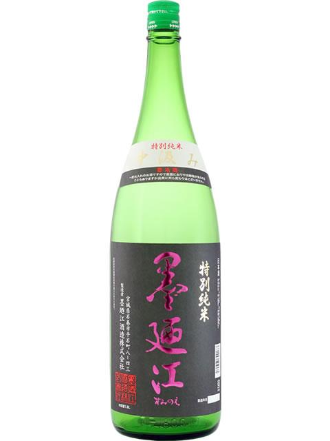 墨廼江 特別純米中汲み1800