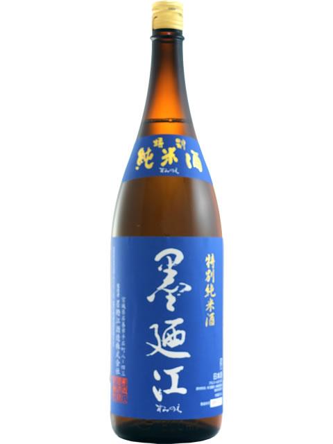 墨廼江 特別純米