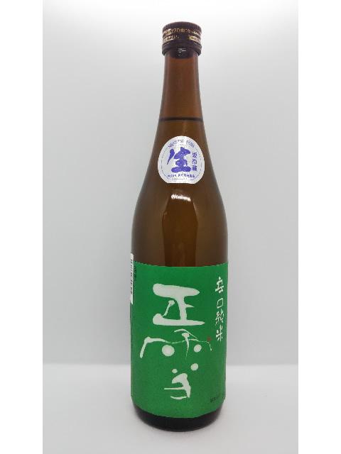 正雪 辛口純米 誉富士 生酒720