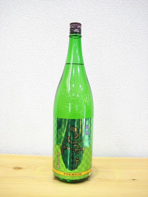 正雪 別撰純米吟醸(緑ラベル)1800