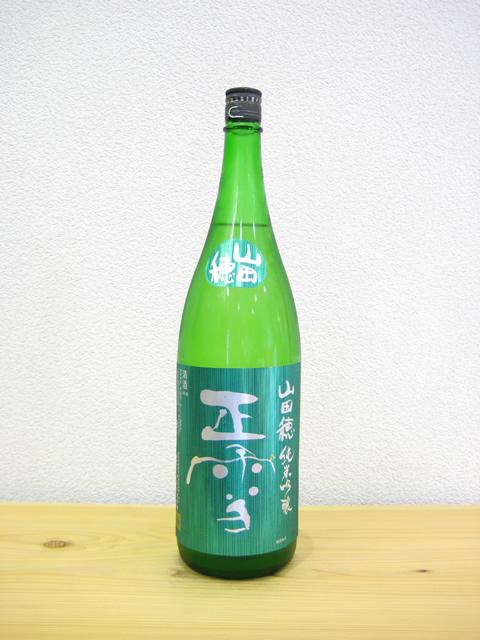 正雪 純米吟醸 山田穂1800