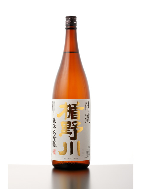 楯野川 純米大吟醸 清流1800