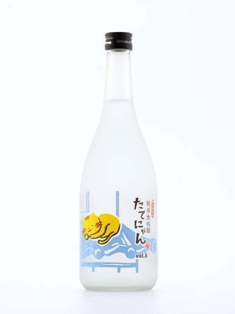 楯野川 純米大吟醸 たてにゃんvol.8 720b