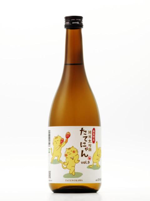 楯野川 純米大吟醸 たてにゃんvol.9 720