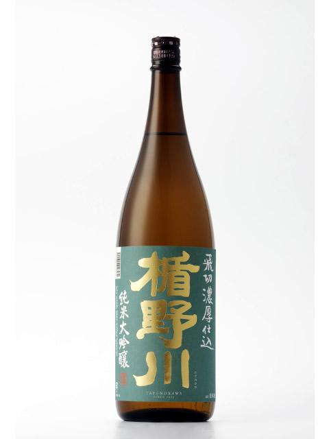 楯野川 純米大吟醸 飛切濃厚仕込1800