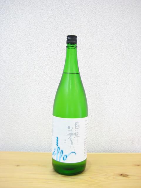東洋美人 ippo(一歩) 雄町1800