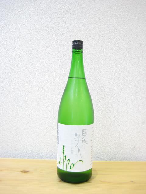 東洋美人 ippo 山田錦1800
