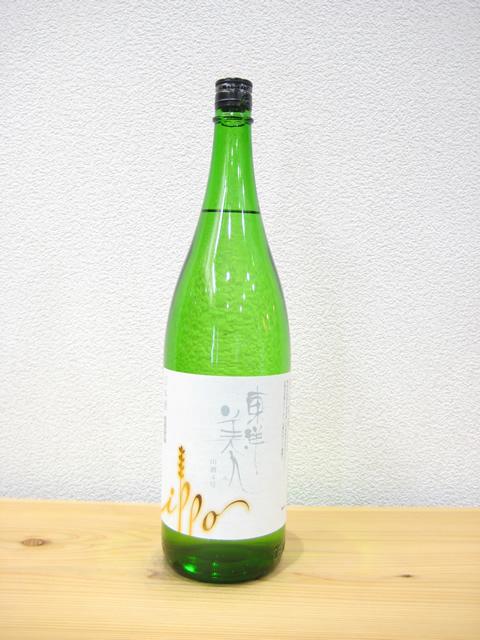 東洋美人 ippo(一歩) 山酒4号1800