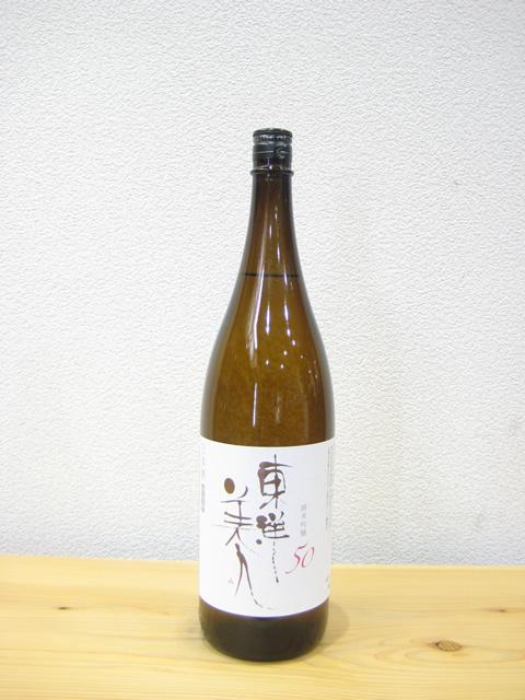 東洋美人 純米吟醸50 1800