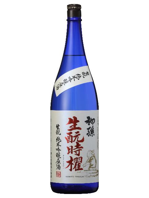初孫 時櫂(ときがい) 生もと純米吟醸原酒1800