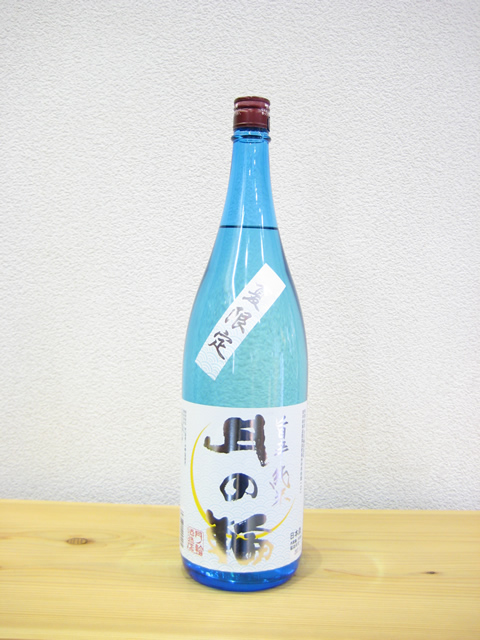 月の輪 夏酒 旨辛純米酒1800