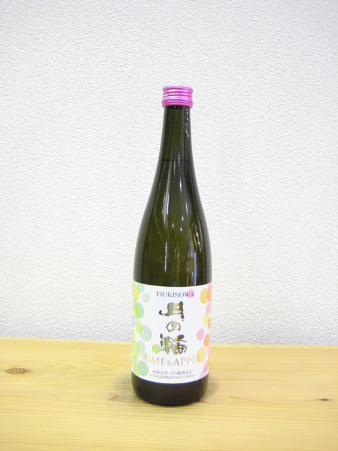 月の輪 りんご梅酒720