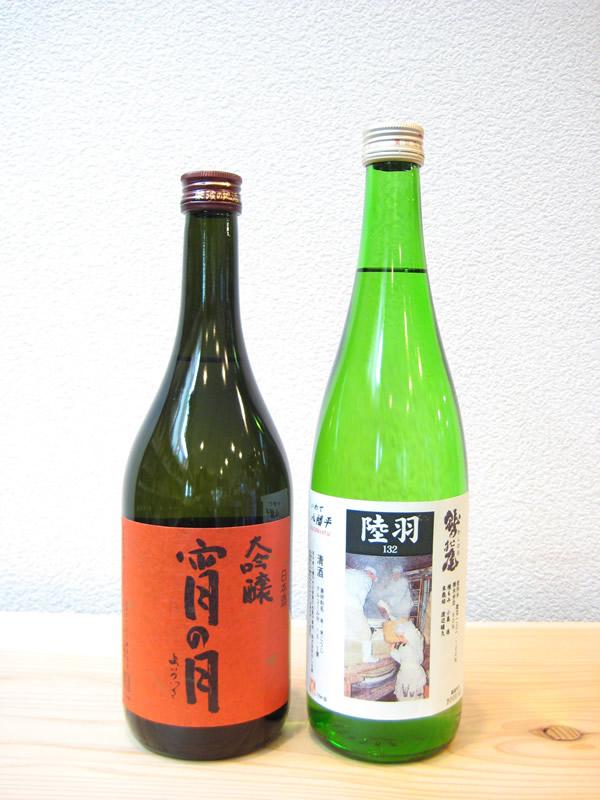 岩手の地酒 ギフトセット(宵の月・陸羽132) 720ml×2