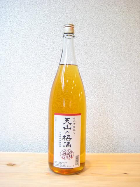 天山の梅酒1800