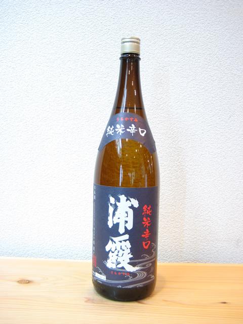 浦霞 純米辛口1800