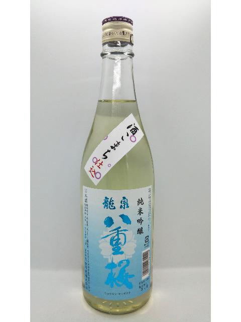 龍泉八重桜 純米吟醸 酒こまち