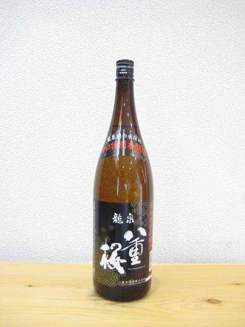 龍泉八重桜 辛口特別本醸造1800