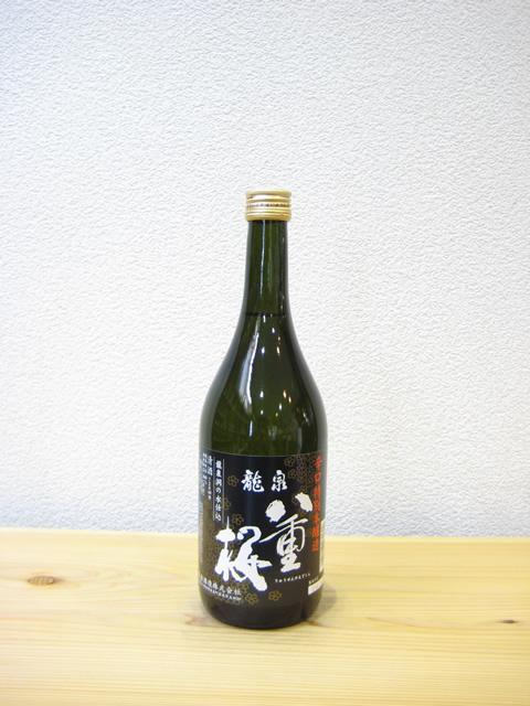 龍泉八重桜 辛口特別本醸造720