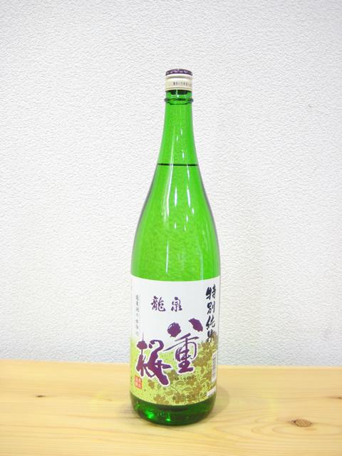 龍泉八重桜 特別純米酒1800