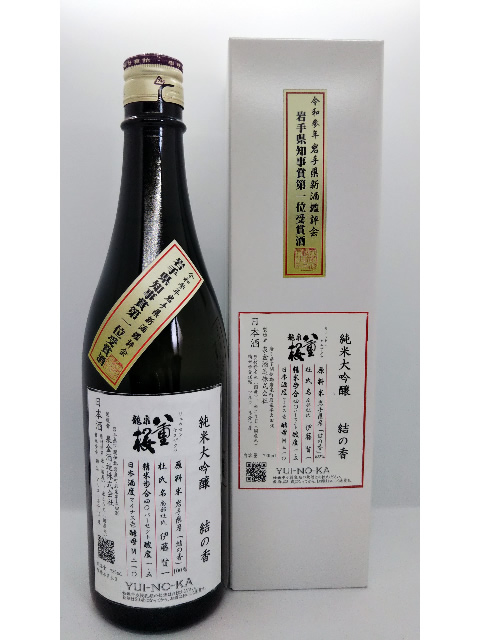 八重桜 純米大吟醸 結の香(県知事賞受賞酒)720