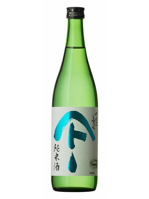 やまとしずく 純米酒720