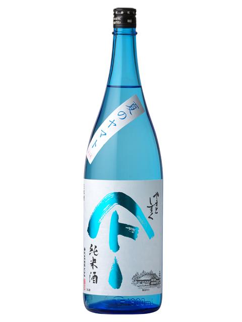 やまとしずく 純米酒「夏のヤマト」1800
