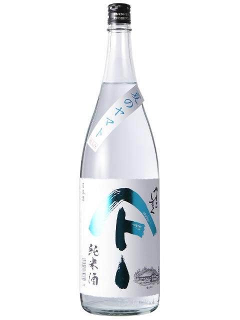 やまとしずく 純米酒「夏のヤマト」1800(2021)