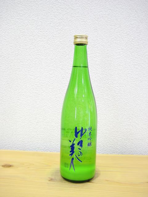ゆきの美人 純米吟醸活性にごり生酒720
