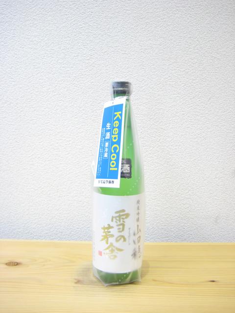 雪の茅舎 純米吟醸山田穂 生酒720