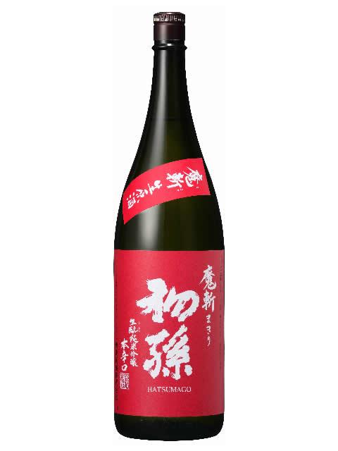 初孫 魔斬生原酒 赤ラベル1800