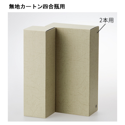 <化粧箱>720ml用1本入(サンプル画像)